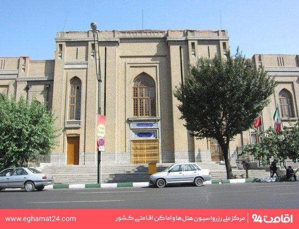 موزه پست و تلگراف