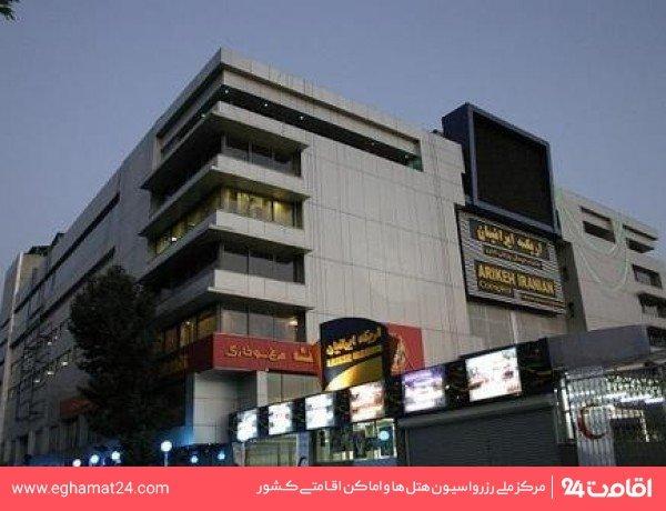 سینما اریکه ایرانیان