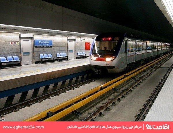 ایستگاه قطار شهری میرزای شیرازی