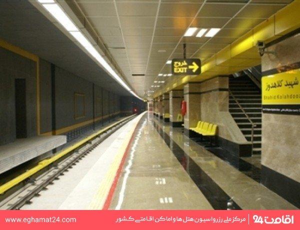 ایستگاه قطار شهری شهید کلاهدوز