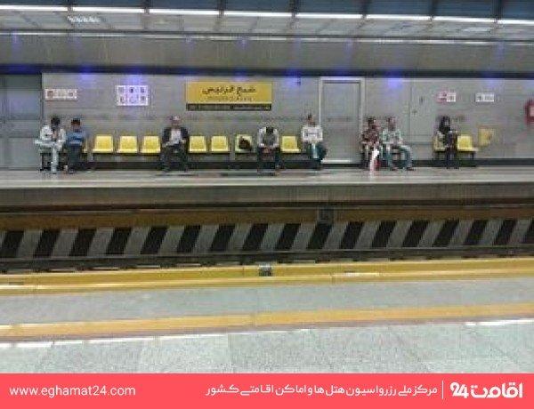 ایستگاه قطار شهری شیخ الرئیس