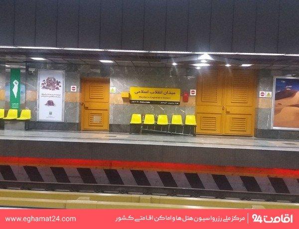 ایستگاه قطار شهری میدان انقلاب اسلامی