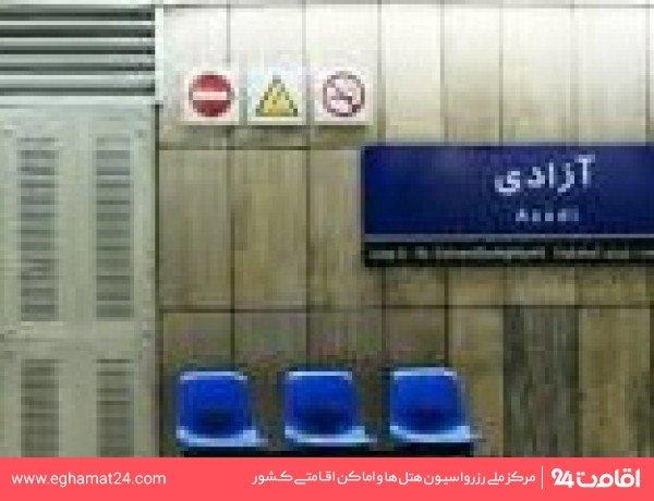 ایستگاه قطار شهری میدان آزادی