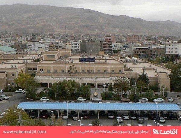 بیمارستان امام رضا ارومیه