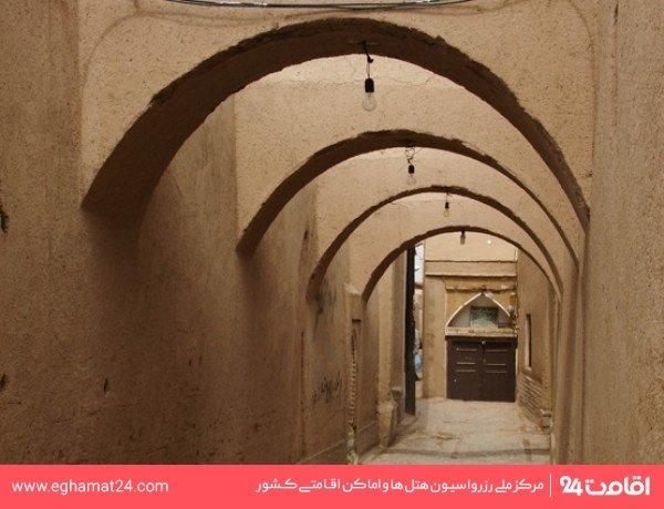 محله فهادان