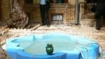 منزل ماپار