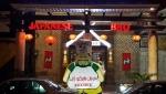 رستوران ژاپنی بی بی کیو
