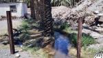 روستای بروات