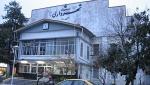 عمارت شهرداري