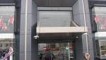 مرکز خرید ایران کتان
