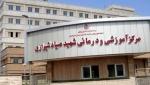 بیمارستان صیاد شیرازی