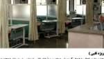 بیمارستان پنجم آذر