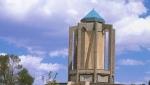 آرامگاه بابا طاهر