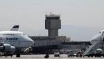فرودگاه بین المللی همدان