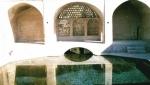 چشمه سلیمانیه