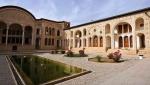خانه تاریخی عباسيان