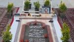 آرامگاه سهراب سپهری