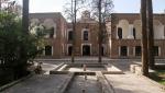 باغ موزه هرندی