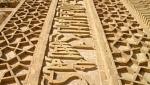 مسجد ملک