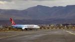 فرودگاه شهید اشرفی