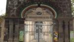 ساختمان شهرداری