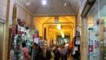 بازار عرب ها ( صفین)