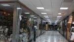 بازار پانیذ