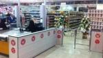 هایپرمارکت