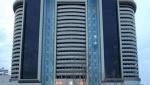 برج تجاری آلتون