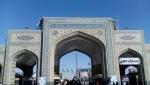 حرم ورودی خیابان نواب صفوی