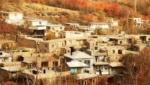 روستا كاهو
