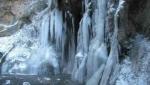 آبشار ارتکند
