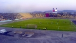 استادیوم ثامن