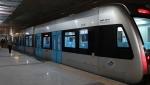 ایستگاه قطار شهری طالقانی