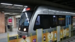 ایستگاه قطار شهری فجر