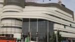 قاسم آباد ( شهرک غرب )