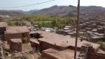 روستا كنگ