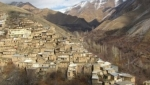 روستا مج