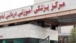بیمارستان امام حسین (ع)