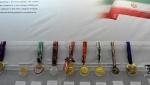 موزه مدال