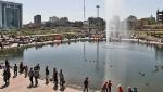 پارک ملی چهل بازه مشهد
