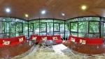 باغ رستوران طوبی