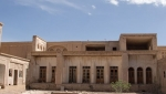 خانه تاریخی فاطمی