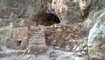 غار باستانی کمیشان