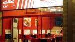 رستوران کی اف سی KFC