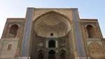 مسجد شیخ مظهر
