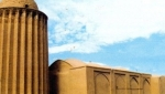 برج کاشانه
