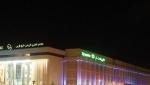 مجتمع تجاری تفریحی خلیج فارس