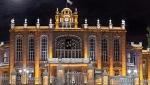 کاخ موزه  شهرداری