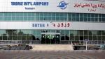 فرودگاه بین المللی
